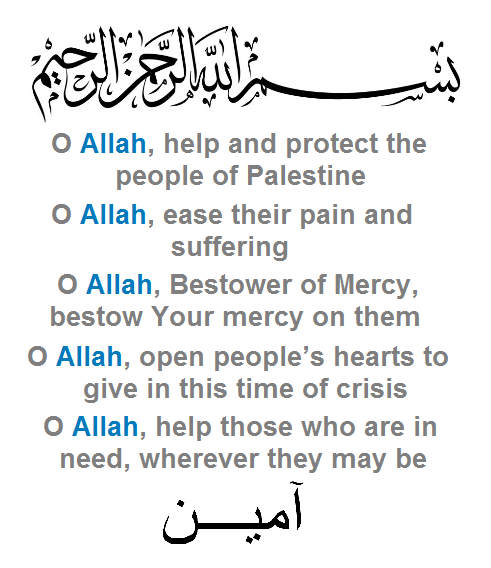 pray for palestine donate now islamic relief ukpray for palestine
