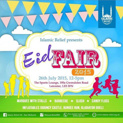 Eid in the park - bringing Eid to a city near you