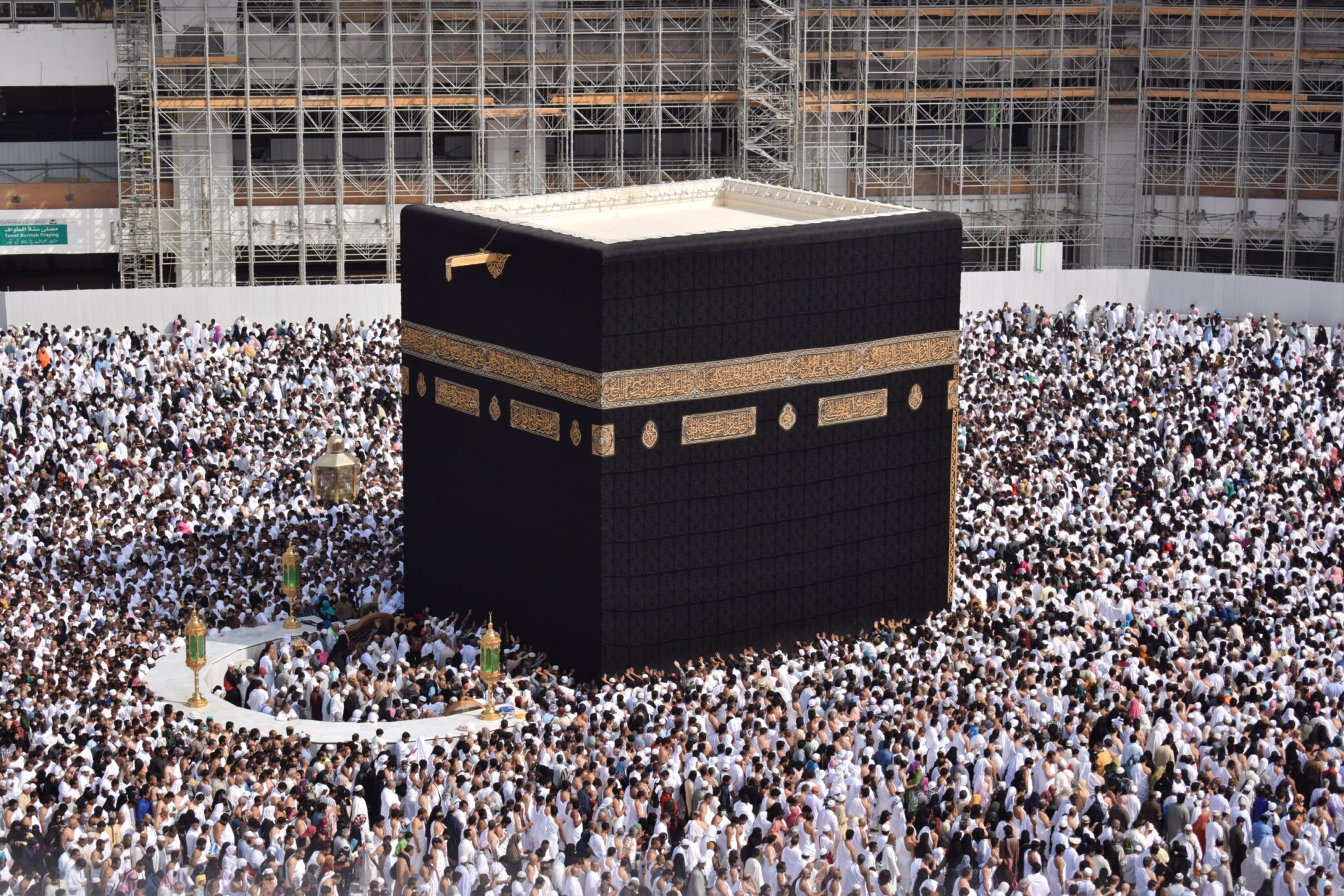 How To Perform Hajj (Step By Step)
